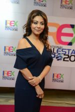Gauri Khan inaugurates IREX in Mumbai on 7th Oct 2016 (24)_57f8977cd87fc.jpg