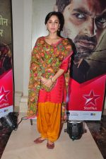 Amrita Puri at Star Plus show POV on 8th Oct 2016 (27)_57fb26ef32bac.JPG