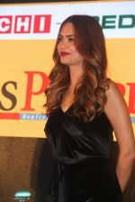 Esha Gupta at Times Property event on 8th Oct 2016 (11)_57fb269986157.JPG