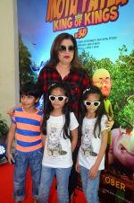 Farah Khan at Motu Patlu screening in Mumbai on 9th Oct 2016 (17)_57fb6d1cdb153.JPG