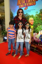 Farah Khan at Motu Patlu screening in Mumbai on 9th Oct 2016 (18)_57fb6d260c142.JPG