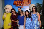 Farah Khan, Anu Dewan at Motu Patlu screening in Mumbai on 9th Oct 2016 (98)_57fb6c0e171de.JPG