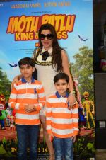Kehkashan Patel at Motu Patlu screening in Mumbai on 9th Oct 2016 (80)_57fb73d78d6cc.JPG