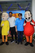 Kunal Kapoor, Sajid Khan at Motu Patlu screening in Mumbai on 9th Oct 2016 (39)_57fb741318173.JPG