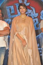 Lakshmi Manchu in Anamika Khanna and Amrapali jewels at Lakshmi Bomba audio launch (55)_57fb1601ce98f.JPG