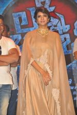 Lakshmi Manchu in Anamika Khanna and Amrapali jewels at Lakshmi Bomba audio launch (57)_57fb16129c6ea.JPG