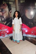 Sandhya Mridul at Star Plus show POV on 8th Oct 2016 (18)_57fb26c6cf477.JPG
