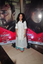 Sandhya Mridul at Star Plus show POV on 8th Oct 2016 (19)_57fb26d40f561.JPG