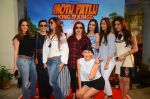 Suzanne Khan, Mini Mathur, Sonali Bendre, Farah Khan, Anu Dewan, Gayatri Joshi, Kehkashan at Motu Patlu screening in Mumbai on 9th Oct 2016 (90)_57fb74aed6ec0.JPG