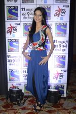 Aneri Vajani at Sony_s new show Behad launch on 10th Oct 2016 (104)_57fc928e0dd64.JPG