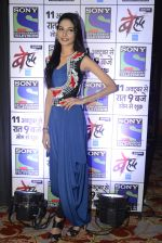 Aneri Vajani at Sony_s new show Behad launch on 10th Oct 2016 (110)_57fc92cae8d08.JPG