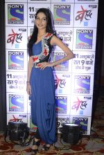 Aneri Vajani at Sony_s new show Behad launch on 10th Oct 2016 (111)_57fc92dc41a4d.JPG