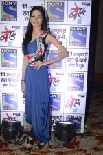 Aneri Vajani at Sony_s new show Behad launch on 10th Oct 2016 (116)_57fc9359d8476.JPG