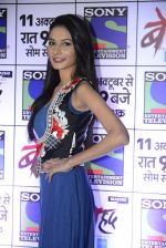 Aneri Vajani at Sony_s new show Behad launch on 10th Oct 2016 (118)_57fc938f48ac5.JPG
