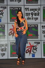 Aneri Vajani at Sony_s new show Behad launch on 10th Oct 2016 (123)_57fc93ef0c853.JPG