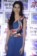 Aneri Vajani at Sony_s new show Behad launch on 10th Oct 2016 (96)_57fc925b8a49c.JPG
