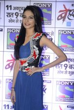 Aneri Vajani at Sony_s new show Behad launch on 10th Oct 2016 (105)_57fc929524cd2.JPG