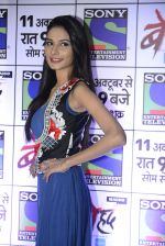 Aneri Vajani at Sony_s new show Behad launch on 10th Oct 2016 (117)_57fc936e62a5f.JPG