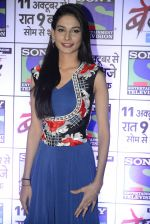 Aneri Vajani at Sony_s new show Behad launch on 10th Oct 2016 (120)_57fc93ce5f378.JPG