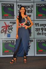 Aneri Vajani at Sony_s new show Behad launch on 10th Oct 2016 (124)_57fc9404ad0b0.JPG