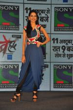 Aneri Vajani at Sony_s new show Behad launch on 10th Oct 2016 (125)_57fc941d5e49d.JPG