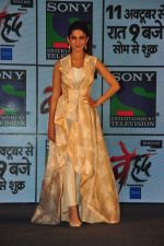 Jennifer Winget at Sony_s new show Behad launch on 10th Oct 2016 (116)_57fc92fda8967.JPG