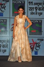 Jennifer Winget at Sony_s new show Behad launch on 10th Oct 2016 (118)_57fc933a73162.JPG