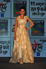 Jennifer Winget at Sony_s new show Behad launch on 10th Oct 2016 (115)_57fc92df2a824.JPG