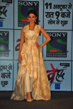 Jennifer Winget at Sony_s new show Behad launch on 10th Oct 2016 (117)_57fc93193d330.JPG
