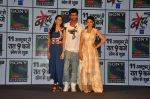 Jennifer Winget, Kushal Tandon, Aneri Vajani at Sony_s new show Behad launch on 10th Oct 2016 (108)_57fc92fed5ead.JPG