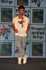 Kushal Tandon at Sony_s new show Behad launch on 10th Oct 2016 (129)_57fc939548949.JPG