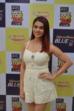 Shalmali Kholgade at the Announcement Of Mirchi Top 20 Concert on 10th Oct 2016 (27)_57fc86f89f7c0.JPG