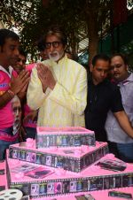Amitabh Bachchan celebrates his birthday with media on 11th Oct 2016 (64)_57fdcde1ee3c8.JPG