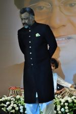 Anubhav Sinha at Jagjit Singh tribute concert with Tum Bin 2 team and T-Series on 10th Oct 2016 (36)_57fdc42c74dc6.JPG
