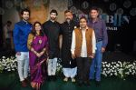Rekha Bharadwaj at Jagjit Singh tribute concert with Tum Bin 2 team and T-Series on 10th Oct 2016 (73)_57fdc38d0a086.JPG