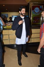 Harshvardhan Kapoor hosts Mirzya screening for female fans on 12th Oct 2016 (17)_57ff30e10af3a.JPG