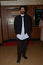 Harshvardhan Kapoor hosts Mirzya screening for female fans on 12th Oct 2016 (20)_57ff31131b8fe.JPG