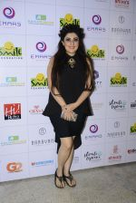 Archana Kochhar at Smile Foundation charity fashion show on 13th Oct 2016 (8)_5800ce10a878b.JPG