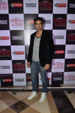 Gashmeer Mahajani at Dongri Ka Raja trailer launch on 12th Oct 2016 (11)_58005df1e761c.JPG