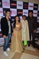 Gashmeer Mahajani, Reecha Sinha at Dongri Ka Raja trailer launch on 12th Oct 2016 (37)_58005e42b3488.JPG