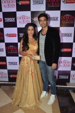 Gashmeer Mahajani, Reecha Sinha at Dongri Ka Raja trailer launch on 12th Oct 2016 (39)_58005e5595857.JPG