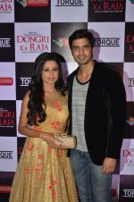 Gashmeer Mahajani, Reecha Sinha at Dongri Ka Raja trailer launch on 12th Oct 2016 (40)_58005f411e419.JPG