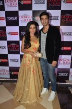 Gashmeer Mahajani, Reecha Sinha at Dongri Ka Raja trailer launch on 12th Oct 2016 (41)_58005e64bae04.JPG