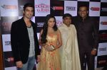 Gashmeer Mahajani, Reecha Sinha at Dongri Ka Raja trailer launch on 12th Oct 2016 (45)_58005e7b67bd6.JPG