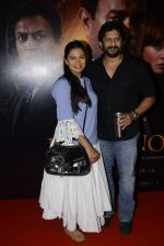 Maria Goretti, Arshad Warsi at Inferno premiere on 12th Oct 2016 (119)_5800b635abc0c.JPG
