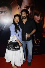Maria Goretti, Arshad Warsi at Inferno premiere on 12th Oct 2016 (120)_5800b652d5a13.JPG