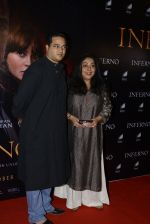 Meghna Gulzar at Inferno premiere on 12th Oct 2016 (74)_5800b66e9b22d.JPG