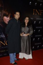Meghna Gulzar at Inferno premiere on 12th Oct 2016 (77)_5800b6a777500.JPG
