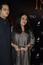 Meghna Gulzar at Inferno premiere on 12th Oct 2016 (81)_5800b72037306.JPG