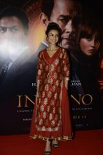Patralekha at Inferno premiere on 12th Oct 2016 (122)_5800b6d32b0a0.JPG